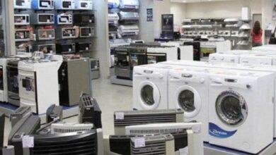 Photo of Lanzaron créditos para la compra de electrodomésticos